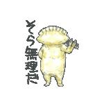 ギョーザ男repaint(個別スタンプ:3)