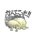ギョーザ男repaint(個別スタンプ:4)