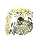 ギョーザ男repaint(個別スタンプ:5)