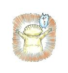 ギョーザ男repaint(個別スタンプ:6)