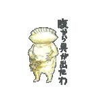 ギョーザ男repaint(個別スタンプ:7)