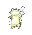 ギョーザ男repaint(個別スタンプ:8)