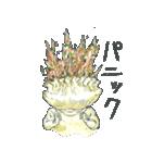 ギョーザ男repaint(個別スタンプ:9)