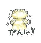 ギョーザ男repaint(個別スタンプ:10)