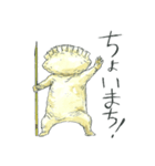 ギョーザ男repaint(個別スタンプ:13)