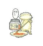ギョーザ男repaint(個別スタンプ:14)