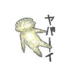 ギョーザ男repaint(個別スタンプ:15)