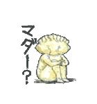 ギョーザ男repaint(個別スタンプ:16)