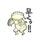 ギョーザ男repaint(個別スタンプ:17)