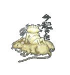 ギョーザ男repaint(個別スタンプ:18)
