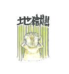 ギョーザ男repaint(個別スタンプ:19)