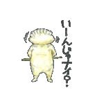 ギョーザ男repaint(個別スタンプ:20)
