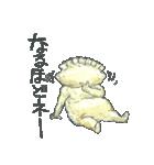 ギョーザ男repaint(個別スタンプ:21)