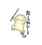 ギョーザ男repaint(個別スタンプ:22)