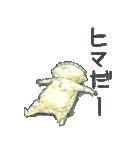 ギョーザ男repaint(個別スタンプ:23)