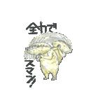 ギョーザ男repaint(個別スタンプ:24)