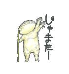ギョーザ男repaint(個別スタンプ:25)