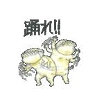 ギョーザ男repaint(個別スタンプ:26)