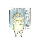 ギョーザ男repaint(個別スタンプ:27)