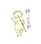 ギョーザ男repaint(個別スタンプ:28)