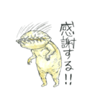 ギョーザ男repaint(個別スタンプ:30)