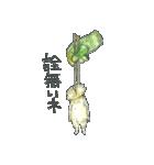 ギョーザ男repaint(個別スタンプ:31)