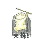 ギョーザ男repaint(個別スタンプ:32)