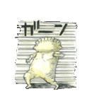 ギョーザ男repaint(個別スタンプ:33)
