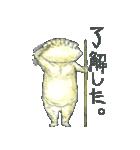 ギョーザ男repaint(個別スタンプ:35)