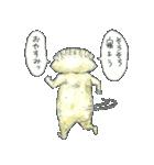 ギョーザ男repaint(個別スタンプ:36)