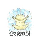 ギョーザ男repaint(個別スタンプ:37)
