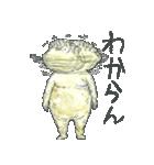 ギョーザ男repaint(個別スタンプ:38)