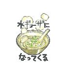 ギョーザ男repaint(個別スタンプ:39)