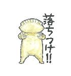 ギョーザ男repaint(個別スタンプ:40)