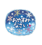 Enjoy♡☆冬のセット(個別スタンプ:03)