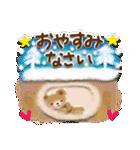 Enjoy♡☆冬のセット(個別スタンプ:04)