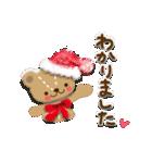 Enjoy♡☆冬のセット(個別スタンプ:06)