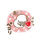Enjoy♡☆冬のセット(個別スタンプ:08)