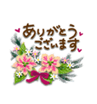 Enjoy♡☆冬のセット(個別スタンプ:09)