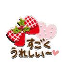 Enjoy♡☆冬のセット(個別スタンプ:11)