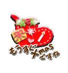 Enjoy♡☆冬のセット(個別スタンプ:17)