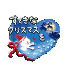 Enjoy♡☆冬のセット(個別スタンプ:20)