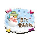 Enjoy♡☆冬のセット(個別スタンプ:23)
