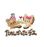 Enjoy♡☆冬のセット(個別スタンプ:24)