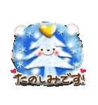 Enjoy♡☆冬のセット(個別スタンプ:27)