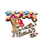 Enjoy♡☆冬のセット(個別スタンプ:28)