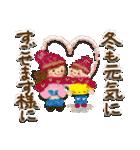 Enjoy♡☆冬のセット(個別スタンプ:30)
