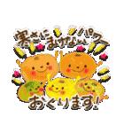 Enjoy♡☆冬のセット(個別スタンプ:32)