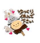 Enjoy♡☆冬のセット(個別スタンプ:33)