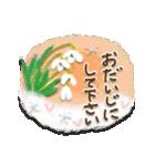 Enjoy♡☆冬のセット(個別スタンプ:35)